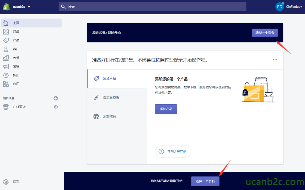 CInFantasy 合 團 。 0 一 @ 一 您 的 试 用 才 刚 刚 开 始 准 备 好 进 行 在 线 售 。 不 妨 尝 试 按 照 这 些 提 示 开 始 操 作 吧 。 添 加 添 加 您 的 弟 一 个 产 品 您 可 添 加 实 枥 商 品 、 数 字 下 载 、 务 或 您 可 以 悭 到 的 任 何 冥 他 丙 容 : 自 定 义 模 版 0 在 线 商 店 ( 》 详 细 了 解 产 品