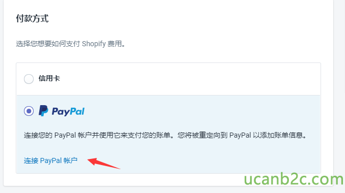 付 款 方 式 选 择 您 懇 要 如 何 支 付 S pify 用 . C 〕 信 用 卡 @ PayPal 连 您 的 PayPal 帐 F 卉 使 甲 它 来 支 0 您 的 账 望 . 您 将 愤 重 定 向 到 PayPal 以 添 加 账 望 启 息 : 连 接 PayP 引 帐 户 ~ 、 一