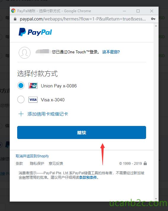 - - Google Chrome paypal.com/webapps/hermes?flow=1-P&ulReturn=true&sess... PayPal Sa.iÄÄ3ne Touch Union Pay x-0086 C) Visa x-3040 o -2019 e Pte_