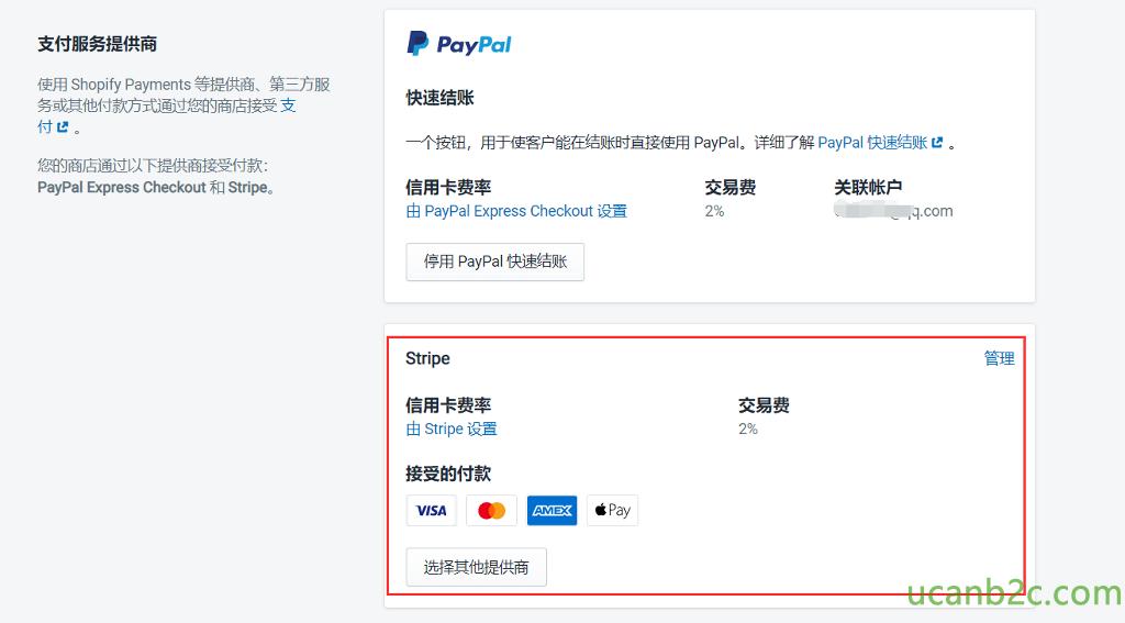 支 付 服 务 提 供 商 使 Shopifypayments 等 提 供 商 、 第 三 方 服 务 或 其 他 付 款 方 式 通 过 您 的 商 店 接 受 支 付 。 您 的 商 店 通 过 以 下 提 供 商 接 受 付 款 . PayPal Express Checkout 和 Stripeo pay 快 速 结 账 一 个 扌 安 認 , 厍 于 亻 吏 客 户 能 在 结 账 时 直 接 亻 吏 用 PayPal. 详细 了 *PayPal 快 涑 结 账 e 。 信 用 卡 费 率 由 PayPal Express Checkout 设 置 交 易 费 2 % 交 易 费 关 联 帐 户 停 厍 PayPal 快 涑 结 账 Stripe 信 用 卡 费 率 由 StripeEM 接 受 的 付 款 M 飘 i 埘 畢 其 他 提 供 商 'Pay