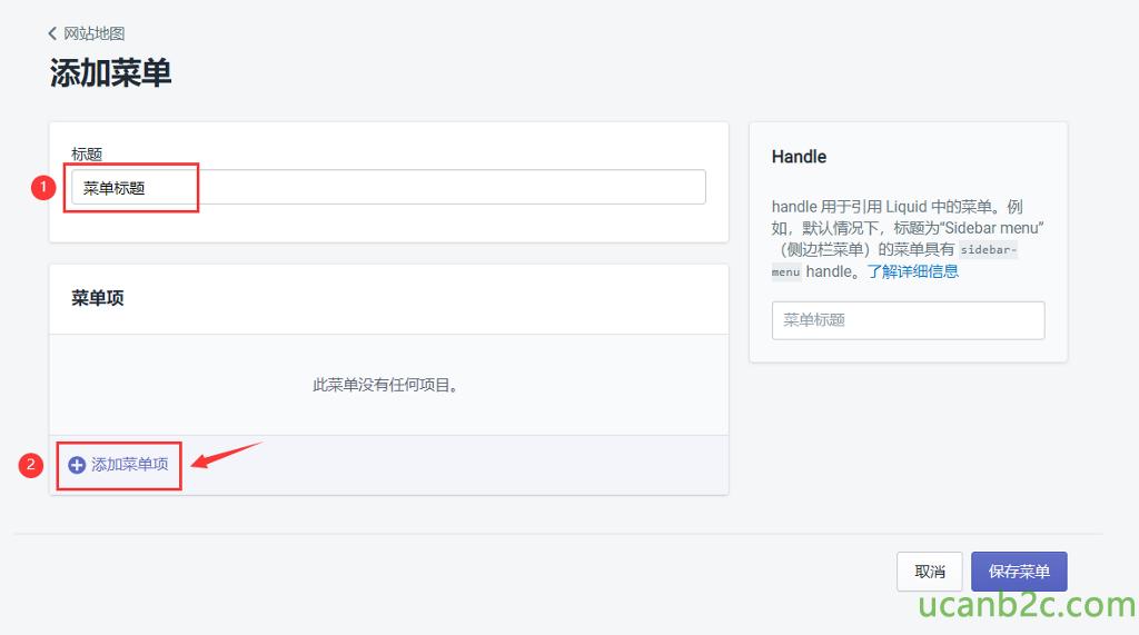 """Handle handle Liquid n, menu"""" sidebar - menu handle."""