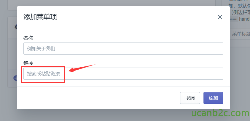 添 加 菜 单 项 名 称 例 如 关 于 我 们 0 叟 索 粘 贴 链 接 侧 边 兰 u hand 0