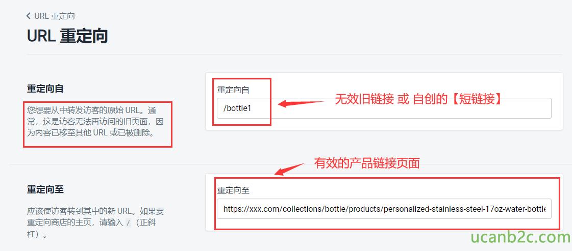 < URL 重 定 向 URL 重 定 向 重 定 向 自 您 想 要 从 中 转 发 访 客 的 原 姑 URL 。 , 这 是 访 客 无 法 再 访 问 的 旧 页 面 , 因 为 内 容 已 移 至 其 他 URL 或 已 被 删 除 。 重 定 向 至 应 该 便 访 客 转 到 其 中 的 新 URL. 如 果 要 重 定 向 商 店 的 主 页 , 输 入 / ( 正 斜 重 定 向 自 链 接 一 或 一 自 创 的 一 〖 短 链 /bottlel 有 效 的 产 品 链 接 页 面 重 定 向 至 https://xxx.com/collections/bottle/products/personalized-stainless-steel-170z-water-bottlf