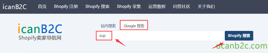 icanB2C Shopify Shopify Shopify Google cup *-3--941'] IcanB2C Shopify