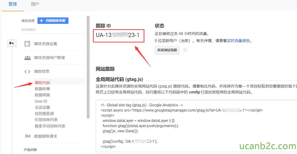 "48 (gtag.js) User-ID Dd (gtag.js) Global site tag (gtag.js) - Google Analytics —> <script async src=""https://www.googletagmanager.com/gtag/js?id=UA-""I <script> window.dataLayer - window.dataLayer Il 0; function gtag(){dataLayer.push(arguments);} gtag('js', new Date()); gtag('config', 'LIA-I </script> .-,-1 ""></script>"