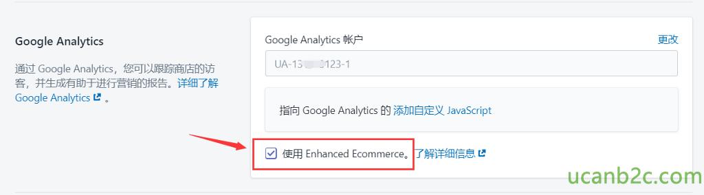 Google Analytics Google Analytics, Google Analytics e 0 Google Analytics UA-13 --123-1 Google Analytics JavaScript Enhanced Ecommerceo e