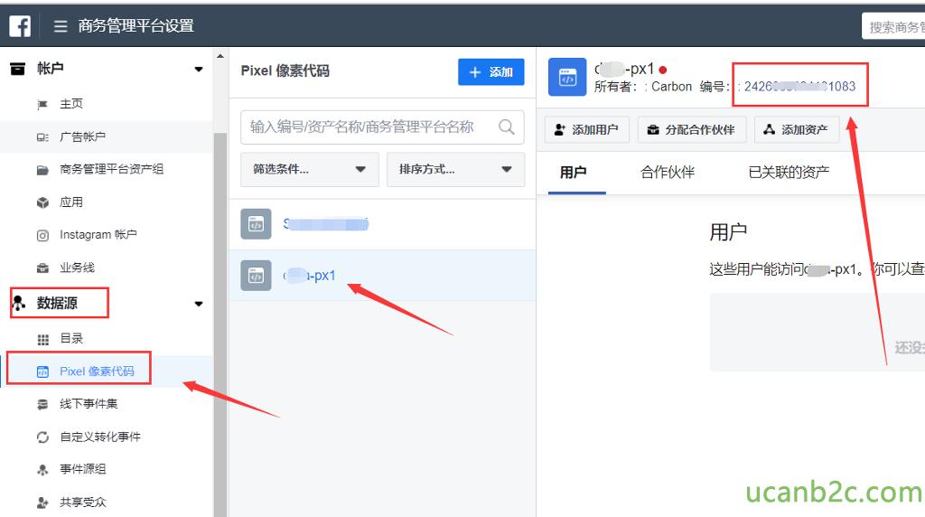 """商 务 管 理 平 台 设 置 商 务 管 理 平 台 资 产 组 应 生 回 Instagram%F 0 业 务 线 数 据 源 Pixel 像 素 代 码 输 入 编 号 / 资 产 名 称 丿 商 务 管 理 平 台 名 称 -PX1 · 所 有 者 : Carbon 编 号 以 添 厠 用 户 用 户 0 分 配 合 作 伙 悻 合 作 伙 伴 . 24260 」 它 0 《 》 01083 厶 添 加 资 产 已 关 联 的 资 产 筛 选 条 件 """" [ I-PX1 排 庳 方 式 """" 用 户 些 用 户 能 访 问 q• 过 pxl 。 搜 索 商 务 尔 可 以 查 0 Pix 刨 像 素 代 码 线 下 事 《 牛 定 又 转 化 事 # 事 # 源 组 共 享 受 众"""