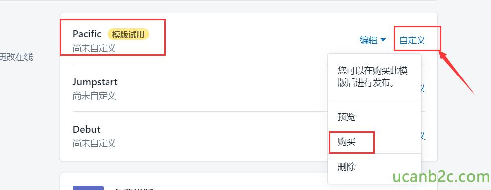 Pacific 模 版 试 用 尚 耒 自 定 义 Jumpstart 尚 耒 自 定 义 Debut 尚 耒 自 定 义 0 冒 ' 定 义 您 可 以 在 购 买 此 模 版 后 进 行 发 布 0 0