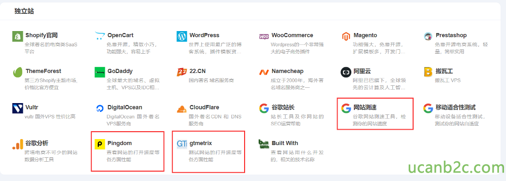 """独 立 站 0 h 。 p 呵 官 网 《 Magento 0 OpenCart WordPress WooCommerce Prestashop 免 开 源 , 精 致 小 巧 , 功 能 强 大 , 免 开 源 , 全 球 著 名 的 电 商 类 SaaS 世 界 上 便 最 广 泛 的 博 WordPress 的 一,个后E常 强 免 开 源 电 商 系 统 , 功 能 弓 虽 大 , 容 易 上 手 量 , 简 单 实 厍 平 台 客 系 统 , 届 亻 牛 模 板 资 · 大 的 电 子 商 务 届 亻 牛 扩 展 模 板 多 《 开 发 门 0 GODaddY 0 阿 里 云 0 0 搬 瓦 工 ThemeForest 22 ℃ N 矽 Namecheap 第 三 方 Shop 主 题 市 场 , 全 球 最 大 的 域 名 、 虚 拟 国 丙 著 名 域 名 服 务 商 成 豆 于 2 開 0 年 , 海 外 著 阿 里 巴 巴 旗 下 , 全 球 领 搬 瓦 工 VPS 价 恬 比 官 方 便 直 主 机 、 VPS 以 及 旧C相. 名 域 名 服 务 商 之 一 先 的 云 计 及 人 工 智 · G 谷 """" 长 . 3 网 站 测 速 移 动 适 合 性 测 0 DigitalOcean Vultr CloudFlare 移 动 设 备 适 合 性 测 试 , """" 国 外 VPS 性 价 比 咼 DigitalOcean 国 外 著 名 国 外 著 名 CDN 和 DNS 站 长 工 冥 及 你 网 站 的 谷 歌 网 站 速 工 具 , 裣 测 试 你 的 站 自 i 应 VPSB%E 服 务 商 SEO 运 营 帮 助 测 你 的 网 站 速 度 GT gtmetrix p Pingdom Built With 跨 电 商 不 可 少 的 网 站 查 看 站 的 打 开 这 度 等 试 站 的 打 开 这 度 等 看 网 站 用 什 么 开 发 数 据 分 析 工 具 各 方 面 性 能 各 方 面 性 能 的 , 相 关 的 技 术 名 称"""