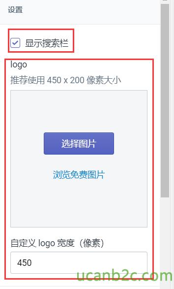显 示 索 样 《 0g0 准 荐 450 X200 像 素 大 小 浏 览 免 费 片 定 义 g 。 宽 度 ( 像 素 〕 450