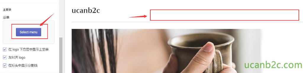 ucanb2c Select menu 在 。 下 方 居 中 显 示 主 菜 单 左 对 齐 g 。 在 标 头 中 显 示 分 割 线