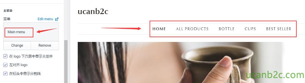 HOME Main menu Change g logo ucanb2c Edit menu cå Remove ALL PRODUCTS BOTTLE CUPS BEST SELLER