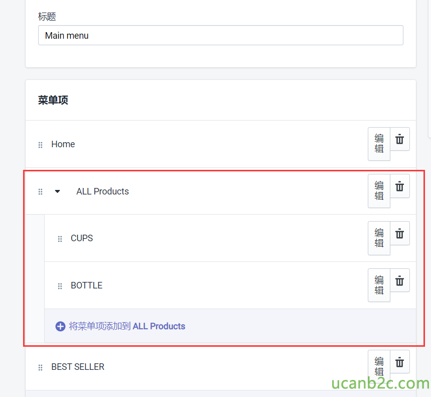 Maln BEST SELLER Home 0 言 ALLp 乛 oduc s BOTTLE CUPS ALL Products