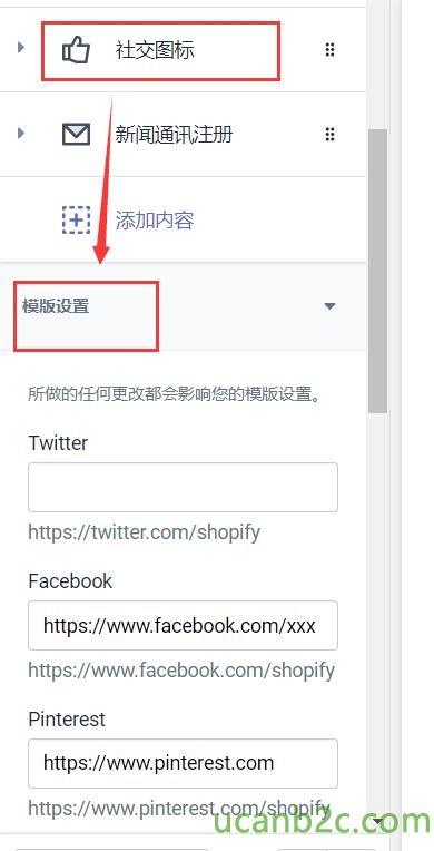 Twitter https://twitter.com/shopify Facebook https://www.facebook.com/xxx https://www.facebook.com/shopify Pinterest https://www.pinterest.com https://www.pinterest.com/shopify